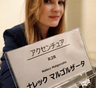 Małgorzata Nałęcz