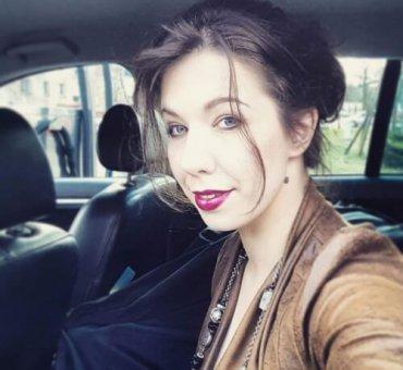 Nina Gabryś